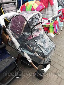 Универсальный дождевик на коляску Matpol