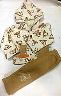 Теплый комплект с капюшоном, возраст 10 месяцев.