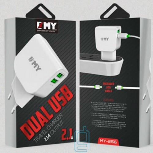 Мережевий зарядний пристрій EMY MY-256 Lightning (MY-256)
