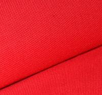 Домотканое полотно, красная 50*70см