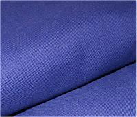 Домотканое полотно,синяя, 50*70см