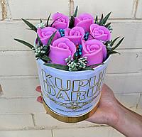 Чудовий подарунок квіти з мила Милі троянди