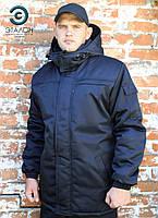 """Мужские рабочие зимние куртки """"Арктика"""" черная"""
