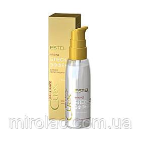 Флюид-блеск c термозащитой для всех типов волос CUREX BRILLIANCE Estel