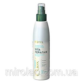Спрей Интенсивное восстановление для поврежденных волос CUREX THERAPY Estel