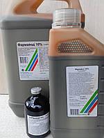 Фармайод 10% - 100мл Средство защиты растений