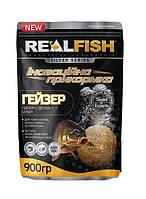 Прикормка RealFish Гейзер Кукурудза 0,9 кг