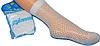 Детские носки сетка оптом