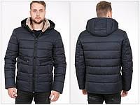Стильна чоловіча зимова куртка з хутром і капюшоном, темно-синя, фото 1