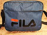 Сумка планшет на плечо fila мессенджер сумка для через плечо только ОПТ, фото 2