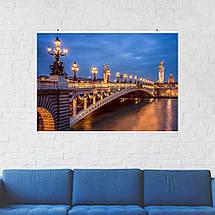 "Постер ""Мост Александра III"". Париж. Размер 60x43см (A2). Глянцевая бумага, фото 2"