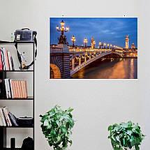 "Постер ""Мост Александра III"". Париж. Размер 60x43см (A2). Глянцевая бумага, фото 3"