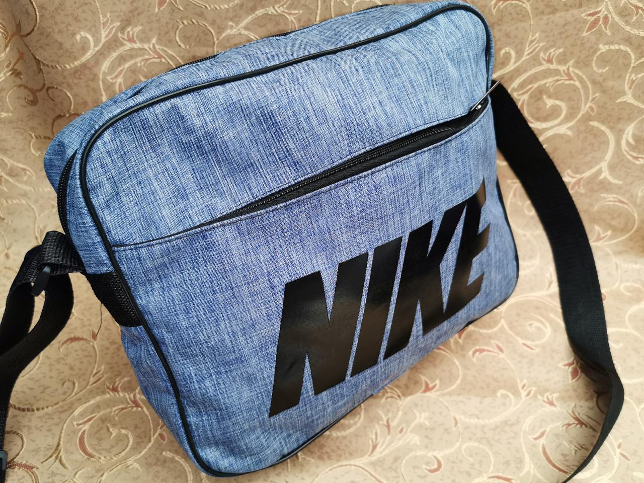 Сумка планшет на плечо nike мессенджер сумка для через плечо только ОПТ