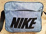 Сумка планшет на плечо nike мессенджер сумка для через плечо только ОПТ, фото 2