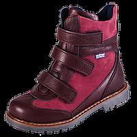 Детские ортопедические ботинки 4Rest-Orto М-587  р. 31-36, фото 1