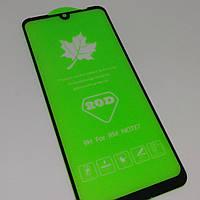 Защитное стекло 20D полная проклейка Xiaomi Redmi Note 7 9H захисне скло ксиоми