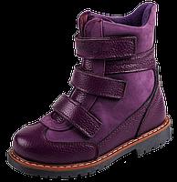 Детские ортопедические ботинки 4Rest-Orto М-568  р. 31-36, фото 1