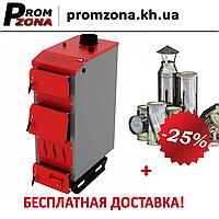 Твердотопливный котел Marten Praktik MP-15 15 кВт (4мм сталь)