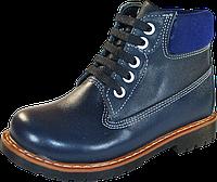 Детские ортопедические ботинки М-591 р.31-40, фото 1