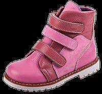 Детские ортопедические ботинки 4Rest-Orto М-544 р. 21-30, фото 1