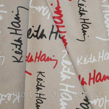 Специальная ткань для скатерти с акрилом кейт