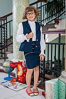 Школьная форма для девочки костюм 620 юбка + жилет