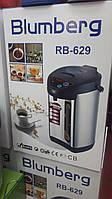 Электрический вакуумный Термопот (термос-чайник) Raineberg RB-629 5.8L 2000W + ПОДАРОК