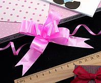(10шт) Подарочные бантики 39х2см (13х10см в собранном виде) бант-затяжка Цвет - Розовый (сп7нг-0473)