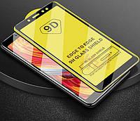 Защитное стекло 9D полная проклейка Xiaomi Redmi 7A 9H захисне скло ксиоми