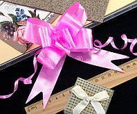 (10шт) Подарочные бантики 47х3см (15,5х13,5см в собранном виде) бант-затяжка Цвет - Розовый (сп7нг-0999)
