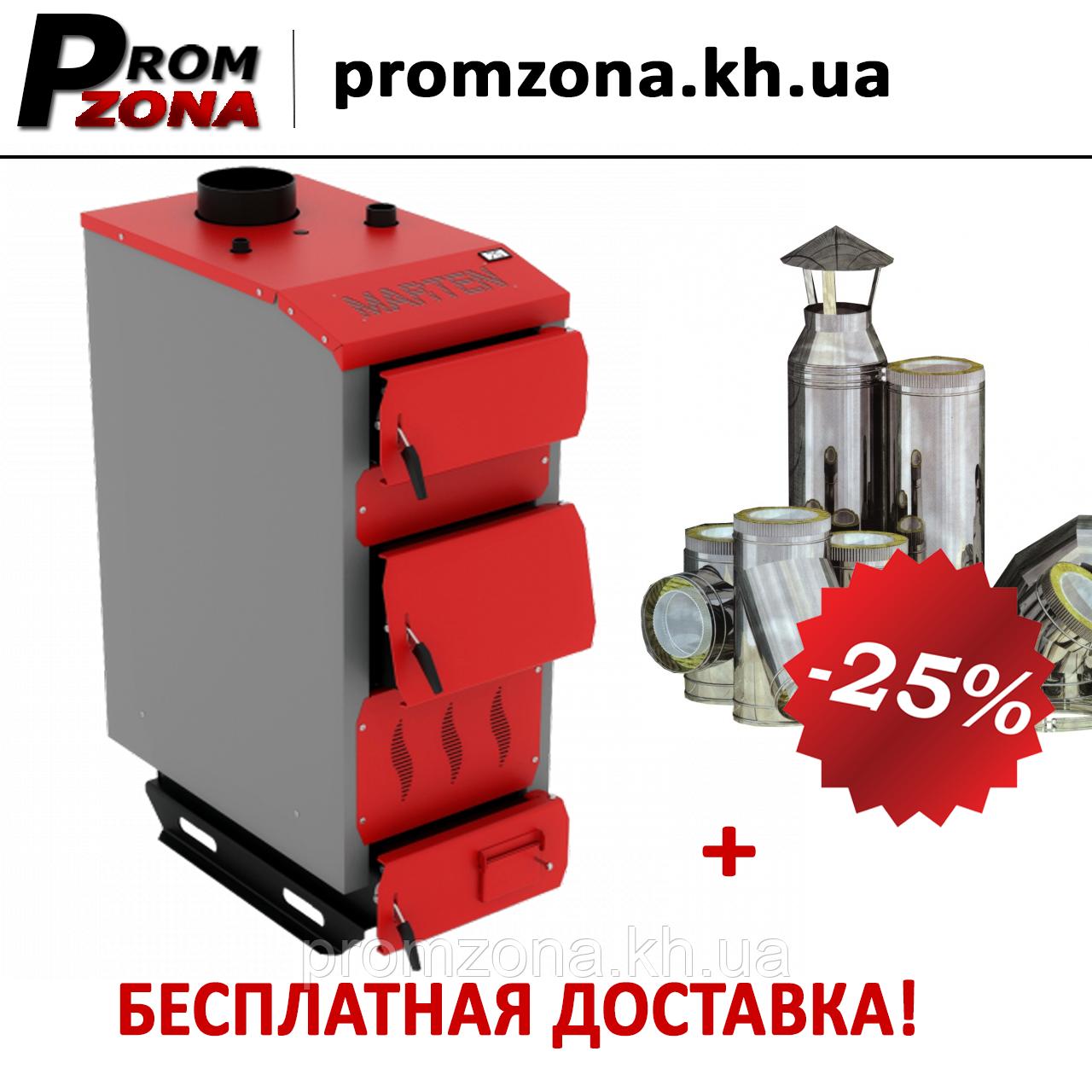 Твердотопливный котел Marten Praktik MP-30 30 кВт (4 мм сталь)