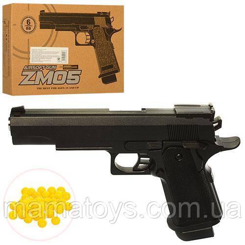 Пистолет CYMA ZM05 с пульками, метал. в кор.22*4*15 см