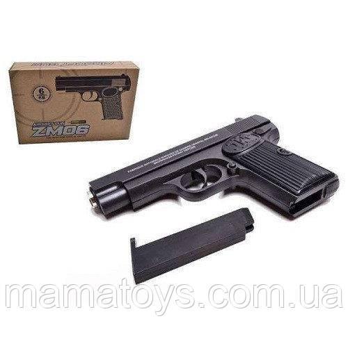 Детский Пистолет CYMA ZM06 с пульками металл - пластик в коробке 16*3*11 см