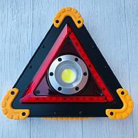 Аварийный знак прожектор светодиодный W837