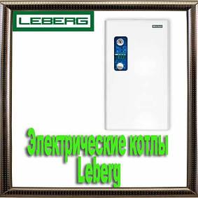 Электрические котлы Leberg
