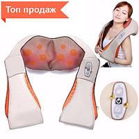 Роликовый массажёр Massager of neck kneading, для шеи и плеч, 24W