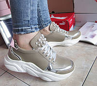 Бежевые кроссовки с жемчугом женские натуральная кожа