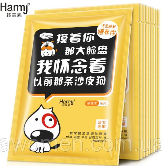 Омолаживающая тканевая маска Harmg с ромашкой и гиалуроновой кислотой  25 g