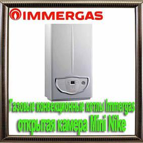 Газовые конвекционные котлы Immergas открытая камера Mini Nike