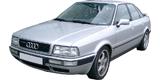 Фонари задние для Audi 80 '86-94