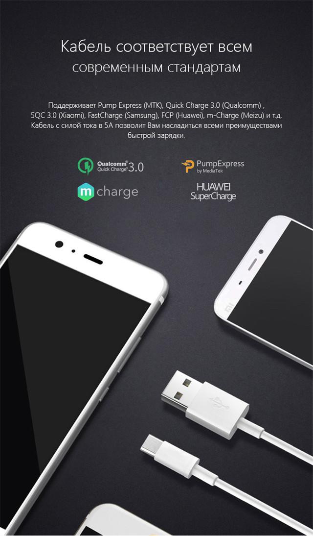 Кабель USB Type-C Orico AC5-10 USB для передачи данных и быстрой зарядки мобильных устройств 5A 1м Соответствие стандартам