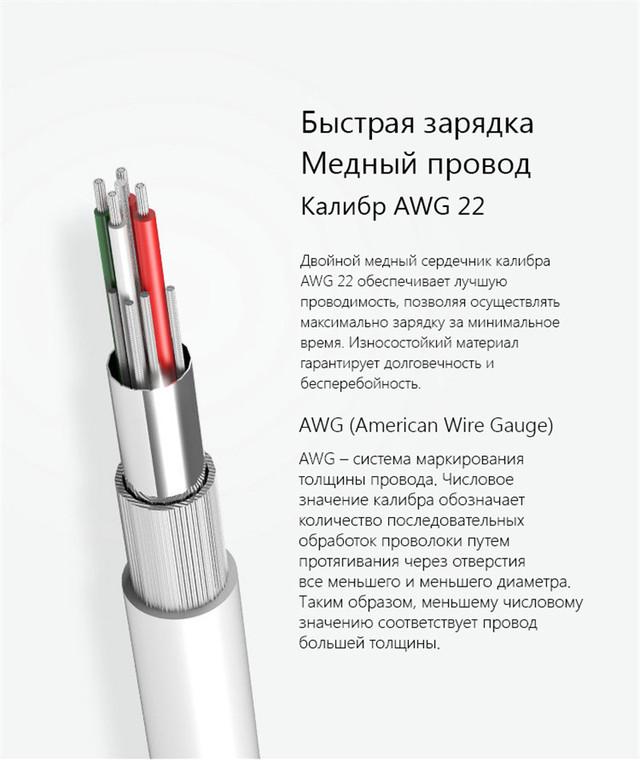 Кабель USB Type-C Orico AC5-10 USB для передачи данных и быстрой зарядки мобильных устройств 5A 1м Конструктивные особенности