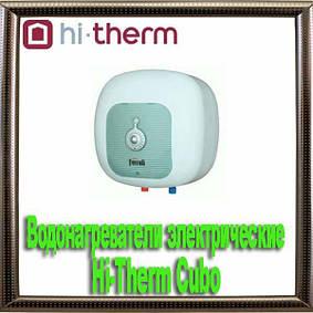 Водонагреватели электрические Hi-Therm Cubo