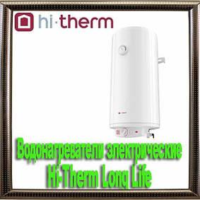 Водонагреватели электрические Hi-Therm Long Life