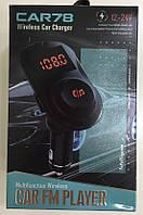 Автомобільний трансмітер, FM-модулятор CAR 78 BT з Bluetooth