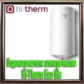 Водонагреватели электрические Hi-Therm Eco life