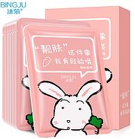 Увлажняющая маска для лица Bingju Brightening Mask с экстрактом листьев чая и меда 25 g