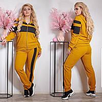 """Спортивный костюм женский полубатальный размеры 48-62 (3цв) """"LADA"""" купить недорого от прямого поставщика"""