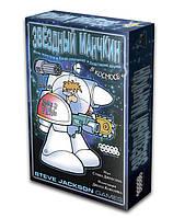 Карточная настольная игра Манчкин Звёздный - новая версия (Star Munchkin)