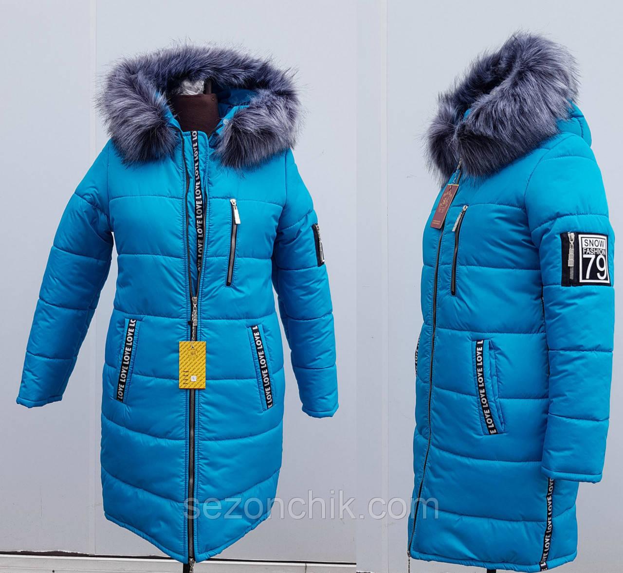 Удлинённые женские зимние куртки и пуховики